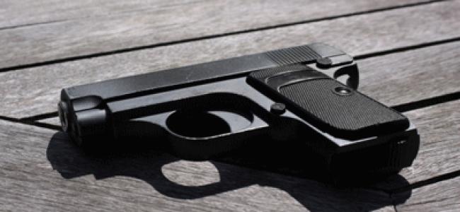 Tenencia de armas en EE.UU: ya es hora de un cambio