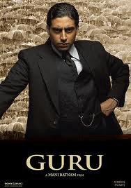 Cartel de la película Gurú