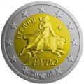 Greek euro coin