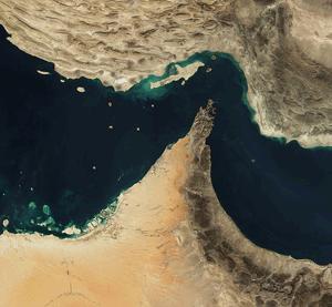 Hormuz Strait - Satellite Image