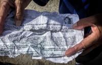 Documento de deportación