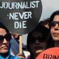 Periodistas paquistaníes protestan