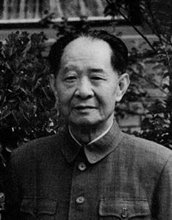 Hu Yaobang