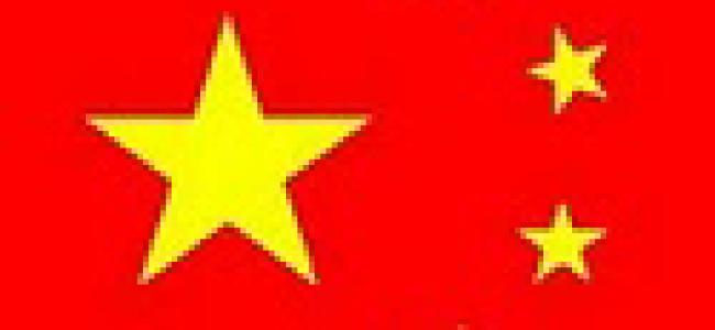 China's Upcoming Leadership Change