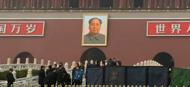 Tiananmen at 25 Years